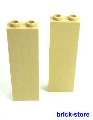 2 Stück LEGO® 1x2x5 Wandstein  Säule  Pfosten  Grundbaustein  beige