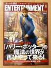 Fantastic Beasts and Where to Find Them Original Japan Booklet Ads Flyer 2016
