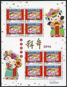 China-PRC-2016-2-Neujahr-Grussmarke-New-Year-Greetings-Kleinbogen-MNH