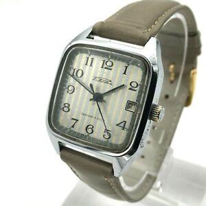 Soviet-RAKETA-Striped-Men-039-s-Square-Mechanical-Wristwatch-USSR-Date-Russia-PCHZ