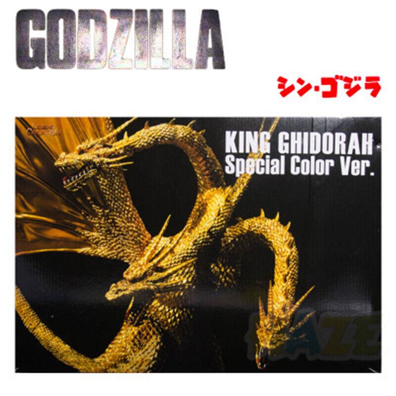 S.H. M.Godzilla  Le Roi des Monstres Le Jouet Mobile Figure Figure Ghidorah