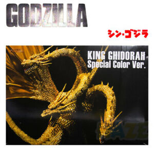 S-H-M-Godzilla-King-of-the-Monsters-King-Ghidorah-Action-Figure-Movable-Model