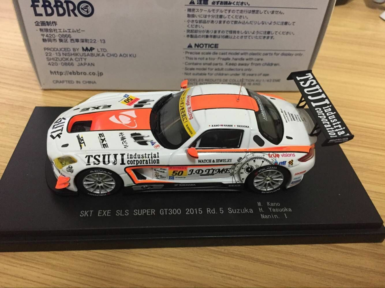 Ebbro Skt Exe Sls Super GT300 2015 Rd.5 Suzuka No.50 1 43 Scale Model Car