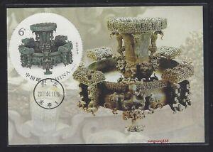 China-2019-12-Maximum-CARD-World-Stamp-Expo-Exhibition-Stamp-S-S