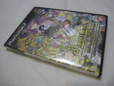 7-14 Days to USA. USED PS2 Saint Seiya Chapter Sanctuary. Japanese Version