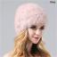 Hot-Vogue-Women-Winter-Nature-Fur-Headgear-Knitted-Cap-Real-Farms-Rabbit-Fur-Hat thumbnail 6