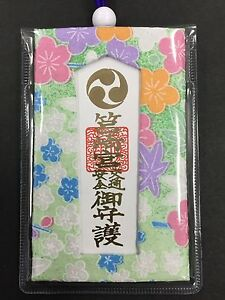 Japanese OMAMORI For Traffic Safety Car Fortune Lucky ...