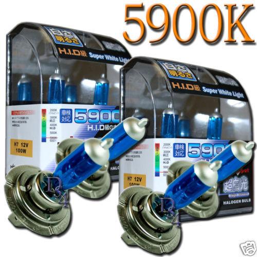 Xenon Halogen Light Bulbs Chrysler Pacifica 2004-2006