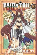 FAIRY TAIL  Vol.60 - Hiro Mashima /Japanese Manga Book  Comic  Japan  New issue