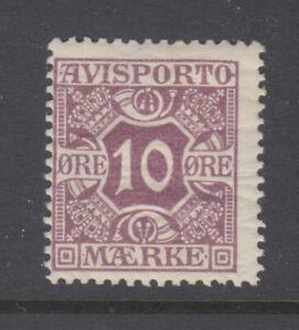 Denmark Sc P4 Newspaper Stamp 10 Ore Deep Lilac F/VF Mint Light Hinged Dry Gum