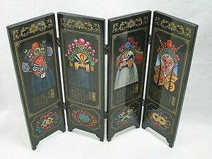Image is loading Chinese-4-Panel-Mini-Folding-Table-Screen-Facial-