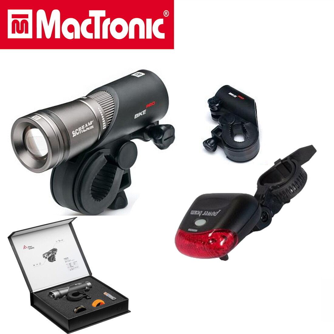 MACTRONIC Scream Zusatzeuchte Licht SET Multifunktions Taschen Lampe BPM170L Set