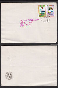 Bhutan-1986-Cover-1974-UPU-Air-Mail-Stamps-Surcharge-Overprint