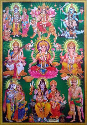 Lakshmi Saraswati Ganesha Kali Shiva Krishna Rama POSTER