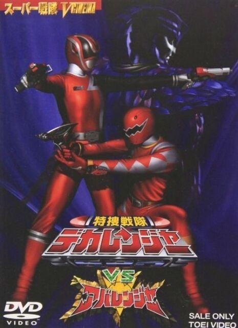 TOKUSOU SENTAI DEKARANGER VS ABARANGER-JAPAN 2 DVD K81
