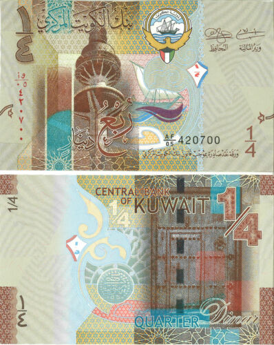 Kuwait P29 dhow sail ship // door UNC 1//4th Dinar  Arms Liberation tower 2014