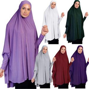 Women Khimar Muslim Abaya Prayer Large Hijab Islamic Amira Robe Head Scarf