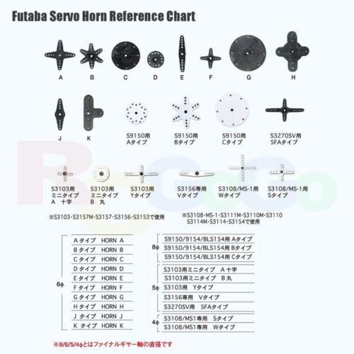 FUTABA SERRATION SERVO HORN TYPE-T CROSS-ARM 3PCS FOR S9152//S9153 EBS0163