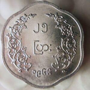 1966-BURMA-25-PYAS-AU-Scarce-Exotic-Coin-FREE-SHIPPING-BIN-HHH