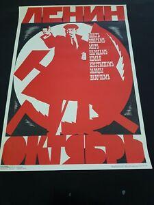 Original Russian Stalin Propaganda poster. 1987.