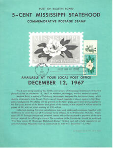 1337-Mississippi-Anniverary-Stamp-Poster-Unofficial-Souvenir-Page-Flat-HC-zip