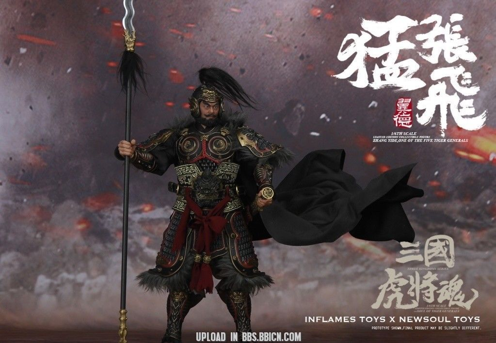1 6 Scale Inflames Toys Soul Of Tiger Generals Figure - Zhang Yide Action Figure