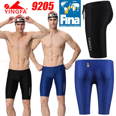 Yingfa Boys 9205-2 Sharkskin Jammers Blue