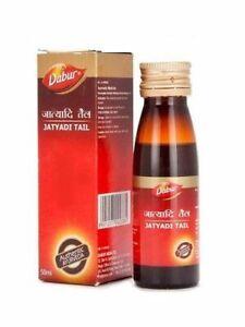 Dabur-Jatyadi-Oil-50-ml-heals-burns-blisters-abscess-bite-wounds-quickly