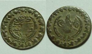 MAHMUD/1838AD/Rare Genuine Islamic billon coin/Ottoman Empire/Turkey Istambul 30