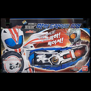 Details about Bandai Kamen Masked Rider Drive DX Mach Driver Flame Hehshin  Transformation Belt