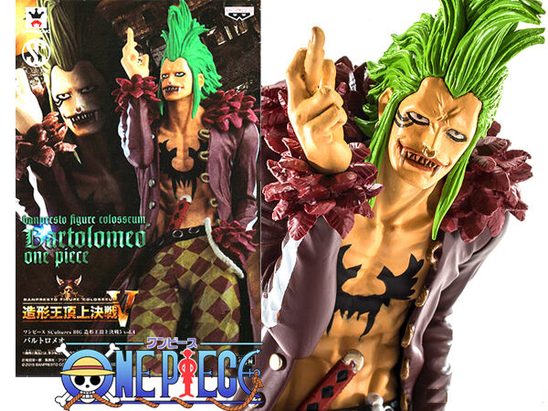 One Piece Bartolomeo Banpresto SCultures Colosseum figure figurine Japan S