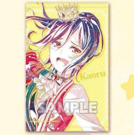 BanG Dream Ani-Art B2 Wall Scroll vol.2 Kaoru Seta Girls Band Party