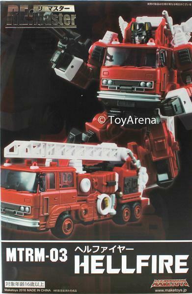 MakeToys MTRM-03 Hellfire Action Figure Transformers