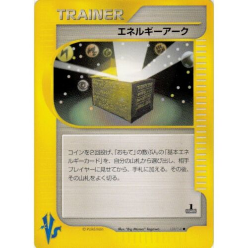 POKEMON CARTE JAPANESE 1ST EDITION SERIE VS Energy Ark 139//141 LP