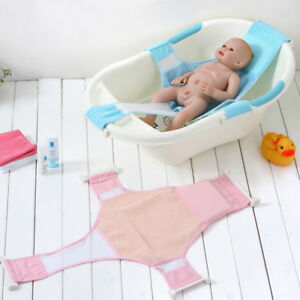Image Is Loading Baby Kids Bath Seat Safety Support Shower Adjustable