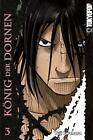 König der Dornen (2in1) 03 von Yuji Iwahara (2013, Taschenbuch)