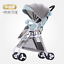 8pcs-Light-Weight-Travel-Baby-Stroller-Gifts-Portable-Can-Sit-And-Lying-Folding thumbnail 15