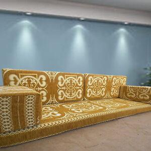 Image Is Loading Arabic Majlis Floor Seating Patio Furniture Cushions