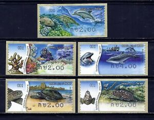 ISRAEL-2012-SEA-LIFE-CONSERVATION-5-STAMPS-SERIES-MACHINE-ATM-LABELS-FAUNA
