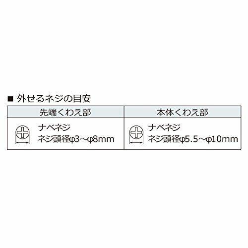 ENGINEER PZ-55 Screw removal pliers phi 3-8mm JAPAN
