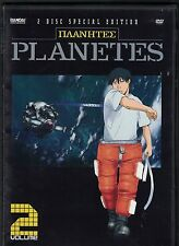 Planetes - Vol. 2 (DVD, 2005, 2-Disc Set) VG+ Free Next Day Shipping