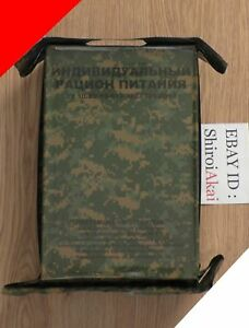 NEW-034-MAIN-RUSSIAN-ARMY-DAILY-RATION-034-MEAL-MILITARY-MRE-FOOD-1-6kg-exp-02-2020