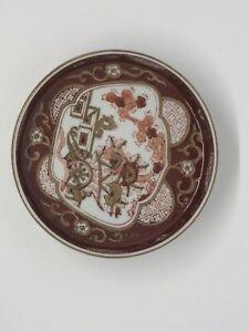 VTG Porcelain Red Gold Imari Handpainted Shallow Bowl Dish Heugile Japan