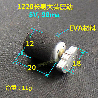 5pcs DC 4-8V  Vibration Motor vibrator For Massager EVA Covered 12x20mm