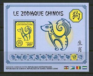 AFRIQUE-CENTRALE-2018-Chinois-Zodiaque-CHIEN-SOUVENIR-SHEET-Comme-neuf-NH