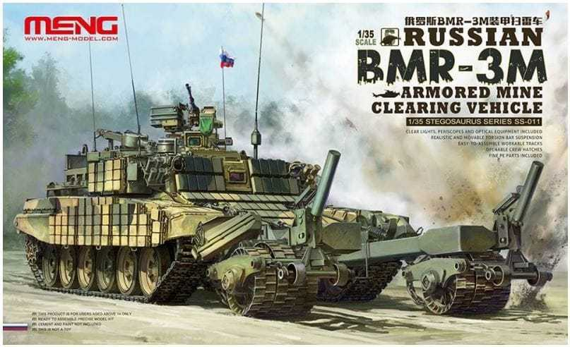 1 35 Meng Russian BMR-3M Armored Mine Clearing Vehicle  SS011