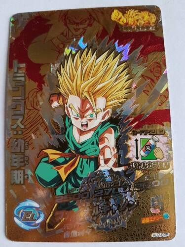 Carte Dragon Ball Z DBZ Dragon Ball Heroes Jaakuryu Mission Part 7 #HJ7-CP5 Holo