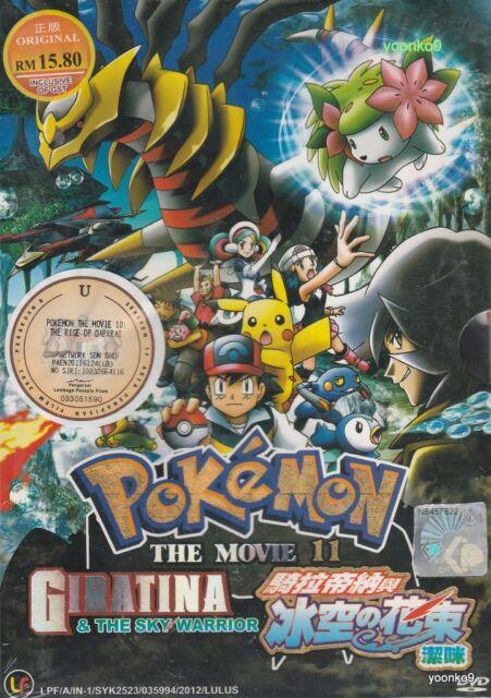 Pokemon Movie 11 Giratina And The Sky Warrior 2007 Dvd Anime