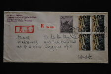 China PRC T88 70f x 4, J90 20f - Reg'd to S'pore with Shanxi-Xian cds 1984.11.4