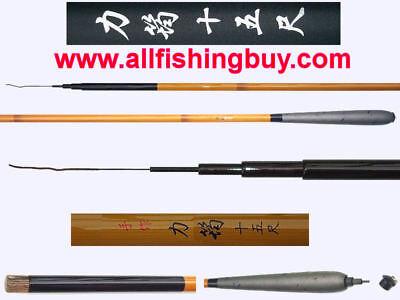 All Fishing Buy, 15 ft Telescopic Fishing Spinning Rod Japan